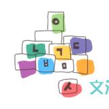 韓国語文法 原因と理由を表す接続表現 「ー기 때문에・ ー아/어서・ー니까」を徹底解説!曖昧な文法をすっきりさせましょう!(レベルTOPIKⅠ)